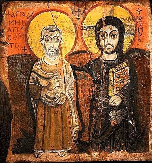 Icono de Jesús y su amigo