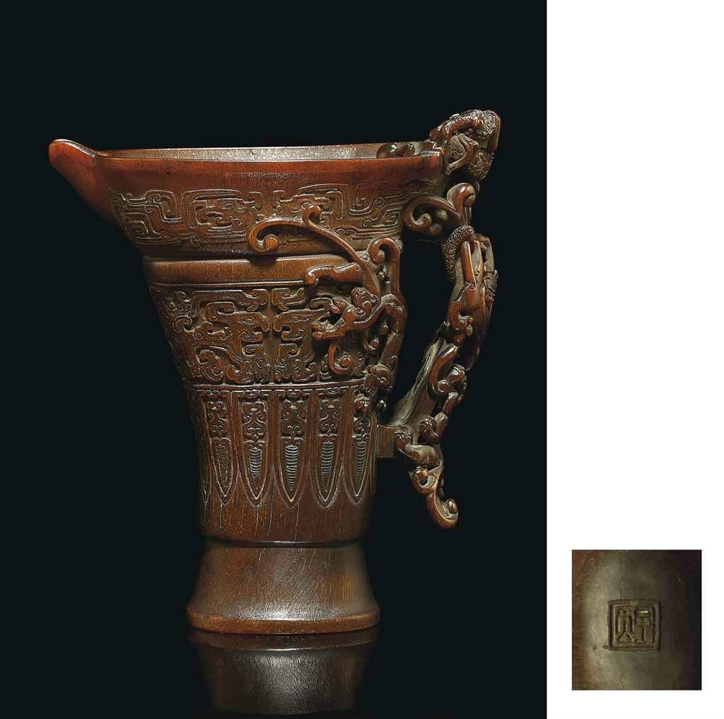 A finely carved archaistic rhinoceros horn libation cup, 17th century