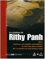 rithy_pahn
