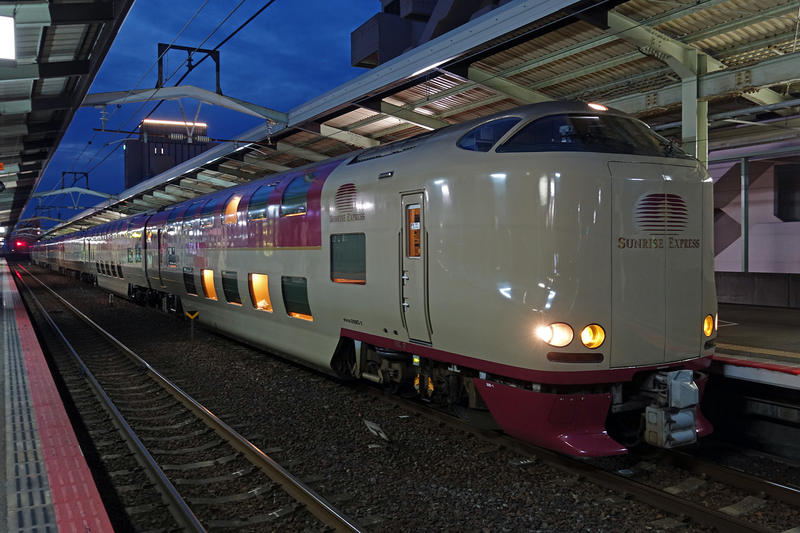 Sunrise Express 1