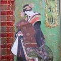 125 - Japanese 18/09/06 Papercrazy (Usa)