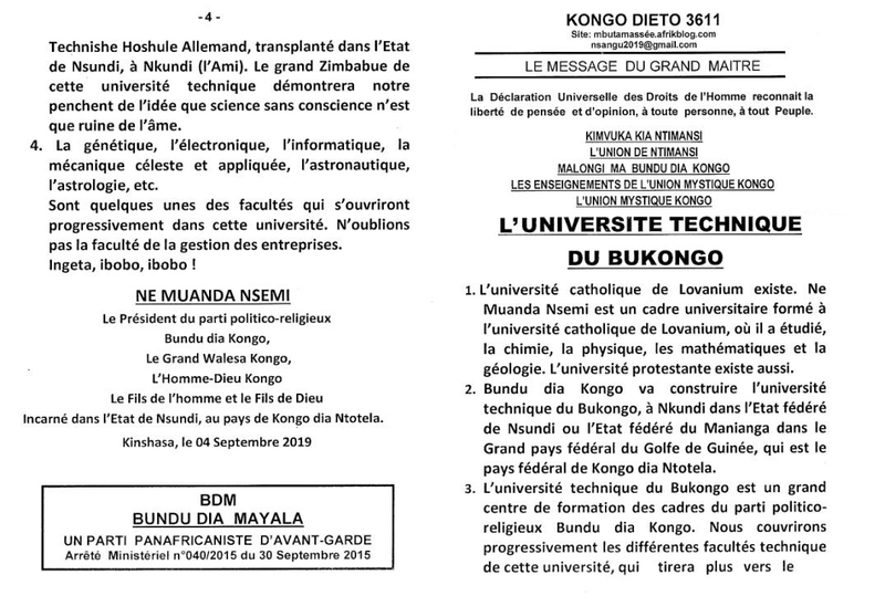 L'UNIVERSITE TECHNIQUE DU BUKONGO a