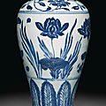 An unusual blue and white meiping, Ming dynasty, 15th century