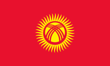 450px-Flag_of_Kyrgyzstan