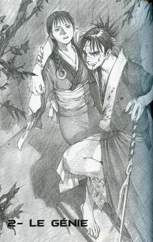 Canalblog Manga Habitant Infini Images003