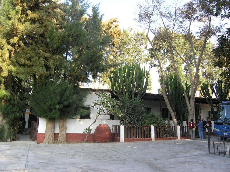 Corire : l'hôtel Majes Lodge, un ancien couvent