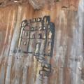 Détails & Couleurs d'Addis Abeba : Graffiti