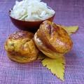 Muffins à la citrouille et salade de chou