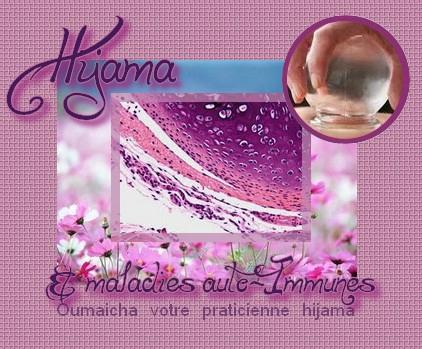 hijama et auto immune