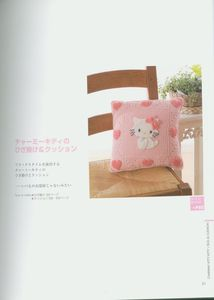 coussin_kitty_et_coeurs