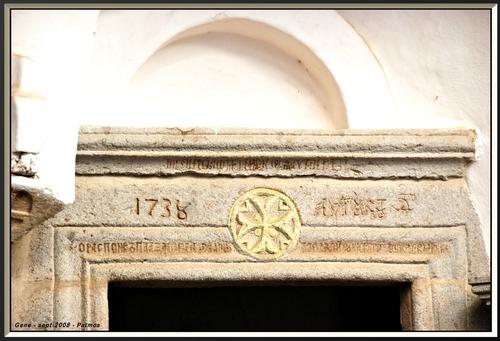 17-Patmos-9