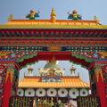 Lumbini, temple allemand