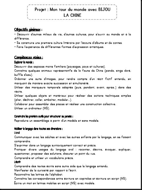 Windows-Live-Writer/Mon-tour-du-monde--La-Chine_8234/image_thumb
