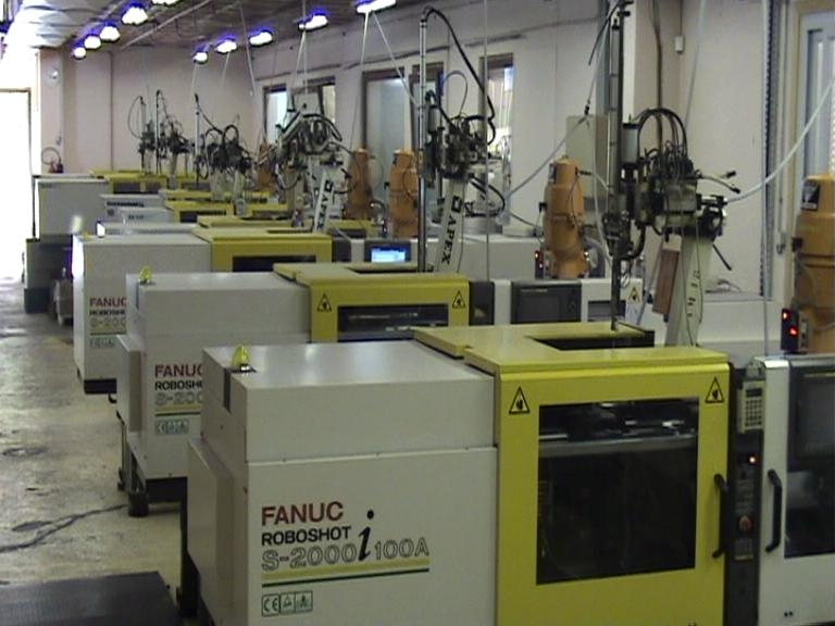 Machine fanuc