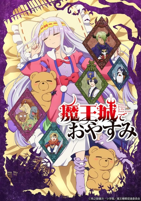 Retour sur les Animes de l'automne 2020