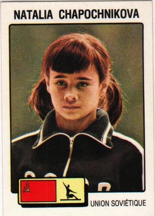 Natalia-Chapochnikova-Shaposhnikova