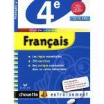 chouette4