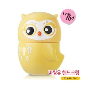 etude-house-missing-you-hand-cream-i-can-fly-eastern-grass-owl[1]