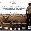 Journée sur le développement durable au maroc