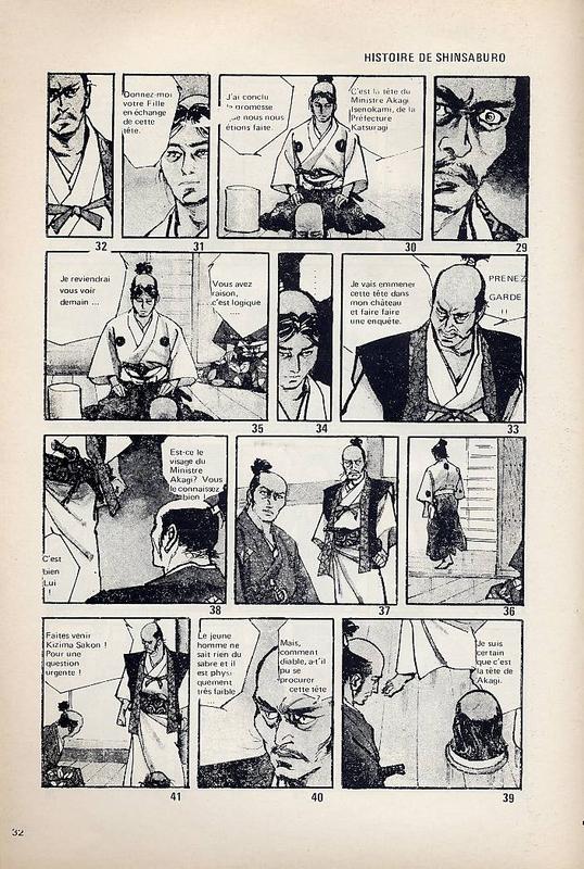Canalblog Livres Budo Magazine Manga05
