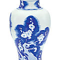 A blue and white baluster vase, qing dynasty, 19th century