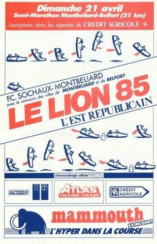 Affiche Lion 1985