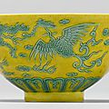 An incised green and yellow 'Dragon and Phoenix' bowl, Daoguang seal mark and period