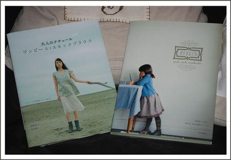 Livres_jap