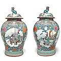 A large pair of chinese export famille rose jars and covers, qianlong period