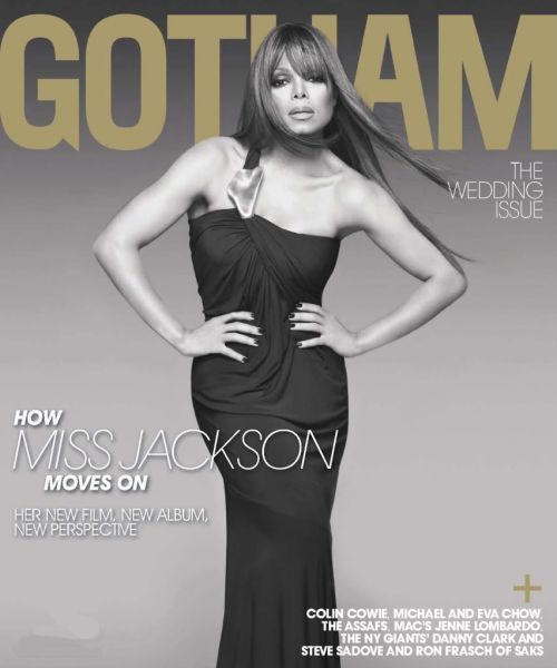 normal_49980_septimiu_Janet_Jackson_in__1