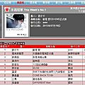 Muse: jolin ranks #6 on g-music & #9 on 5music!