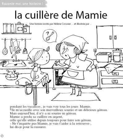 mamie_rough1