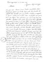 page 20