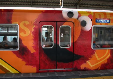 Japon_2008_575