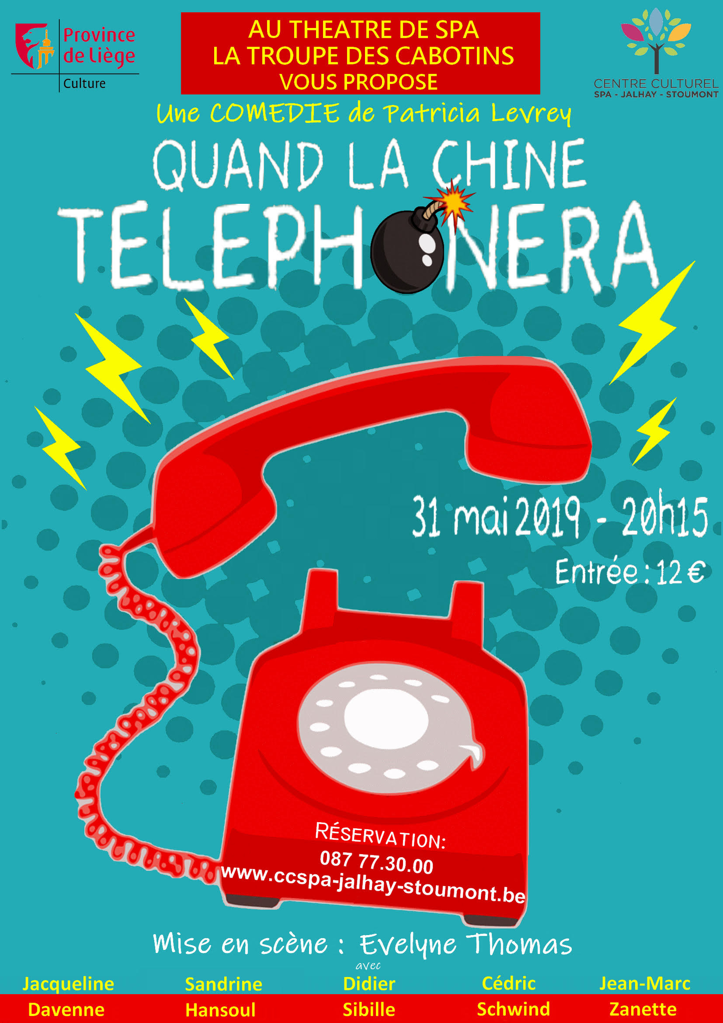 affiche telephone