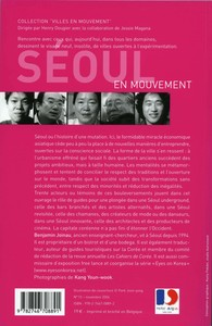 Picture_of__Seoul_en_movement__back005