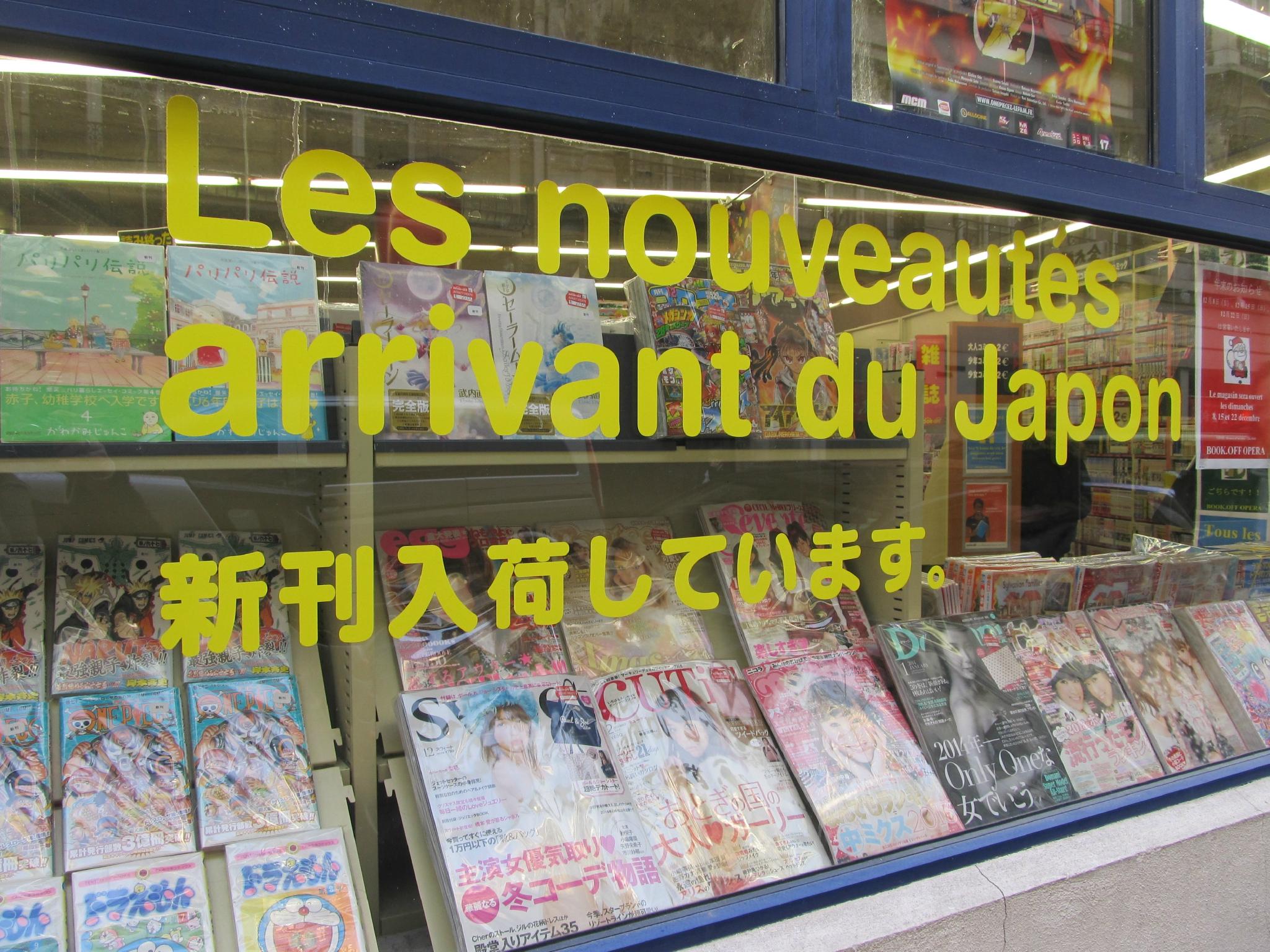 boutique manga paris - la monnaie