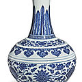 A fine blue and white ming-style bottle vase, qianlong seal mark and period (1736-1795)