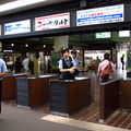 Matsuyama eki