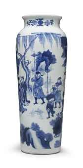 a_large_chinese_export_blue_and_white_sleeve_vase_transitional_period_d5527834h