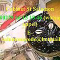 Le savon akwelido du cabinet st salomon