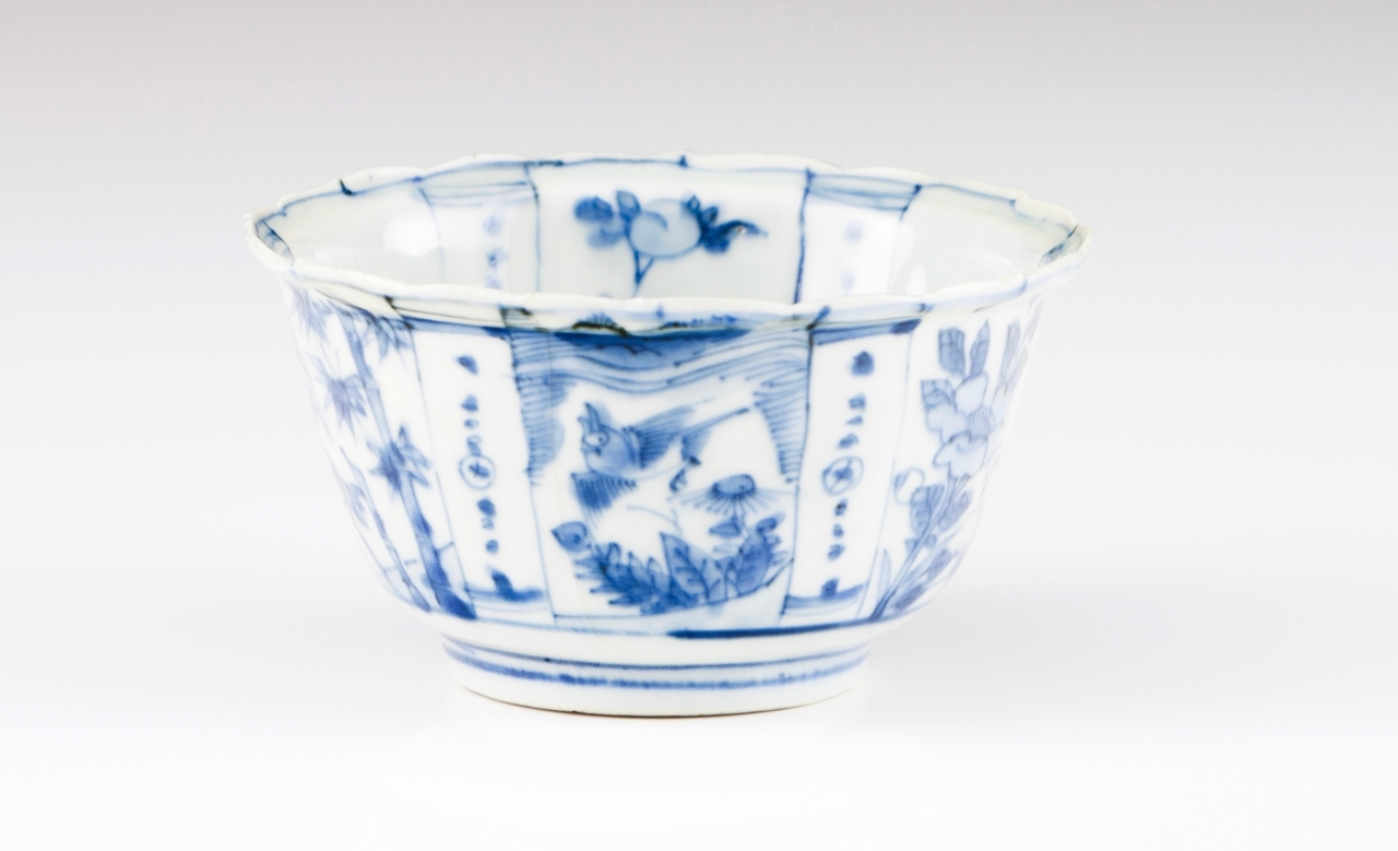 A Chinese Kraak porcelain bowl, Ming dynasty, Wanli Period (1573-1620)