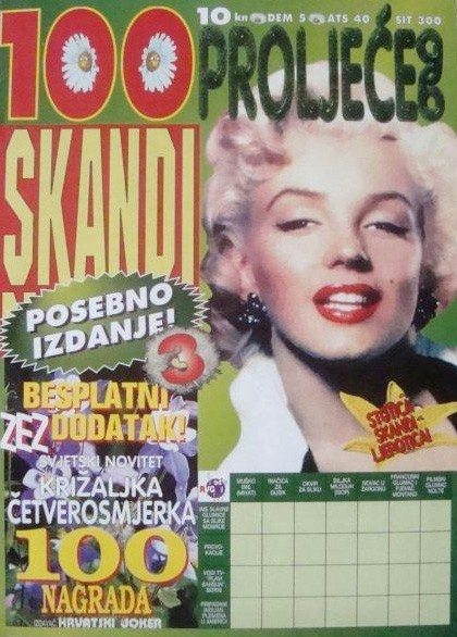 1996-skandi-yougoslavie