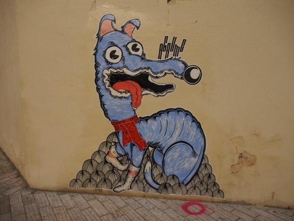 cdv_20140321_01_streetart_Agrume