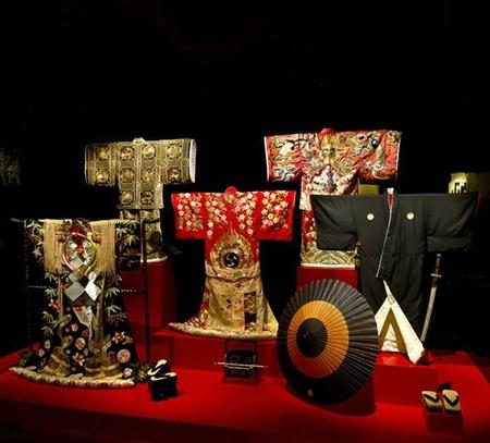 lot de kabuki