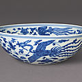 A blue and white 'phoenix' bowl, mark and period of jiajing (1522-1566)