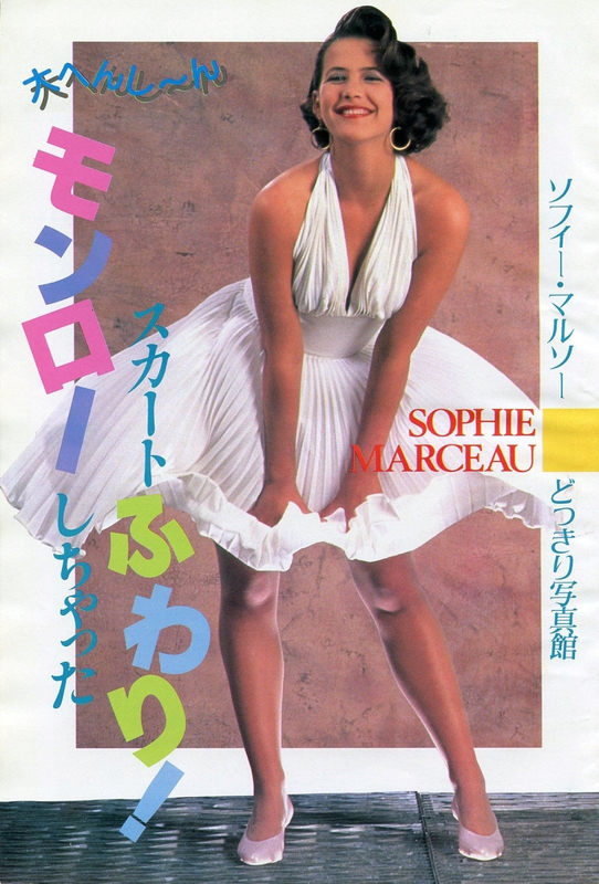 mm_looklike-sophie_marceau-1984-japan