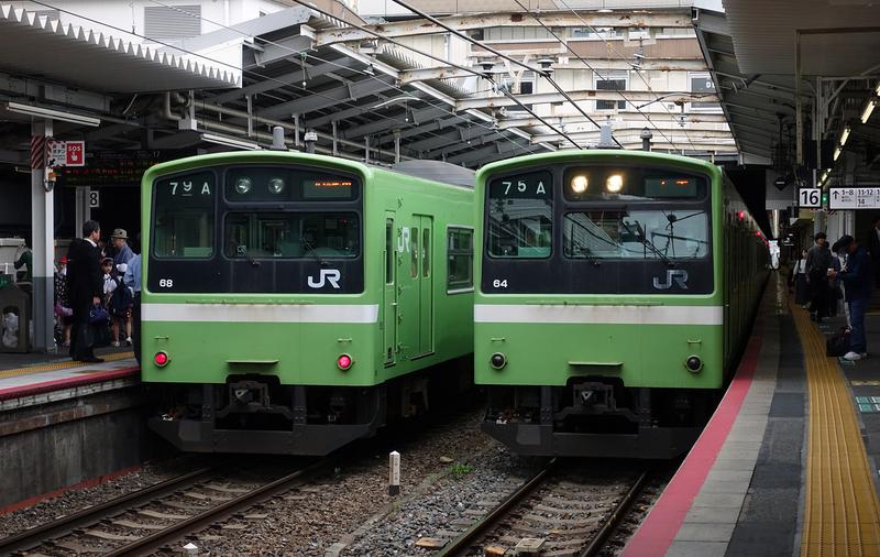 201 Yamatoji