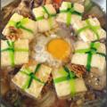 Dubu jongol : tofu nageant dans le bonheur de partager