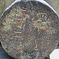 9. Inscription en chinois sur le tourillon du canon hollandais V